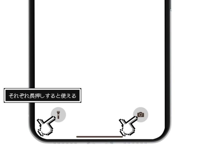 iPhoneの「触覚タッチ」とは?ぜひ知っておきたい便利な使い方