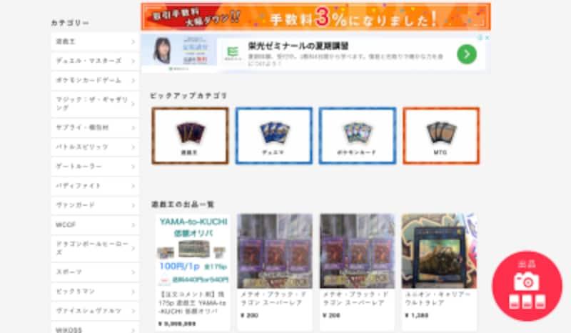 magiのホームページ