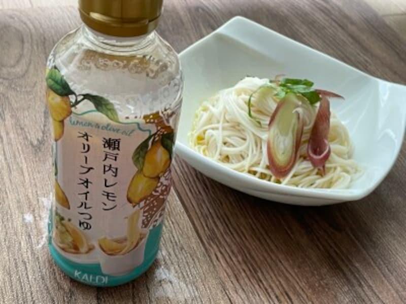 瀬戸内レモンオリーブオイルつゆ で素麺
