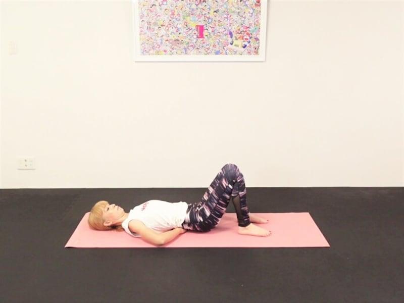エクササイズ1:床に仰向けになり膝を立て、腰と床との間は手のひら一枚を目安に 吐く息と共に骨盤底筋群を優しく締める