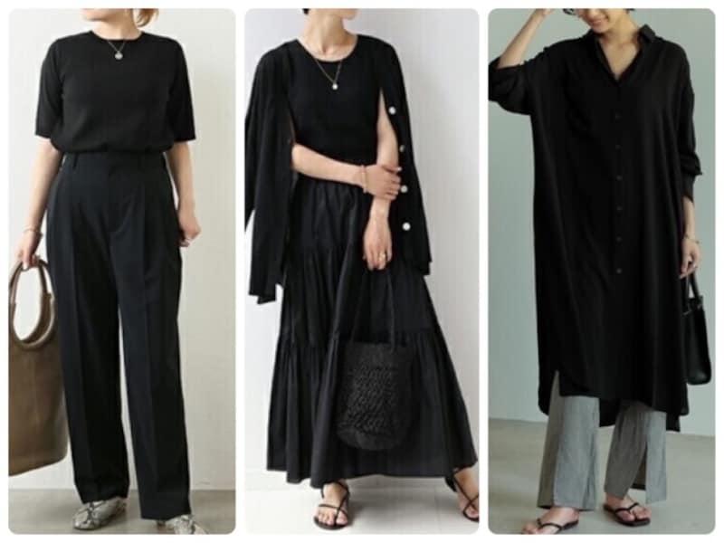 夏に着ると重たく見えやすい「黒」を涼し気におしゃれに着るコツは!?