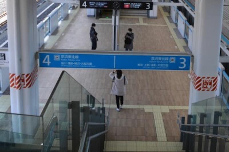 京浜東北線の案内表示板