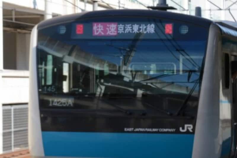 快速と表示された京浜東北線