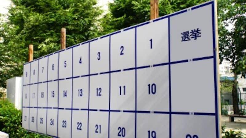 2021年の東京都議選の投開票は意外な結果に