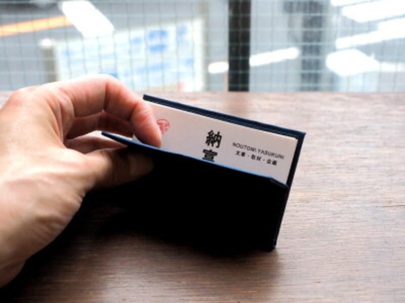 MEISHI-CLIP&CARD-CASE04