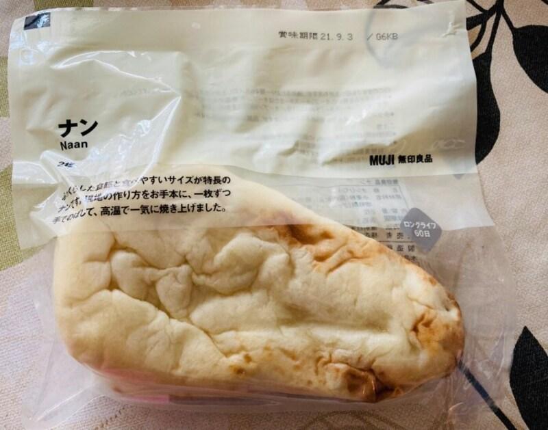 1袋に2枚入りで190円(税込)
