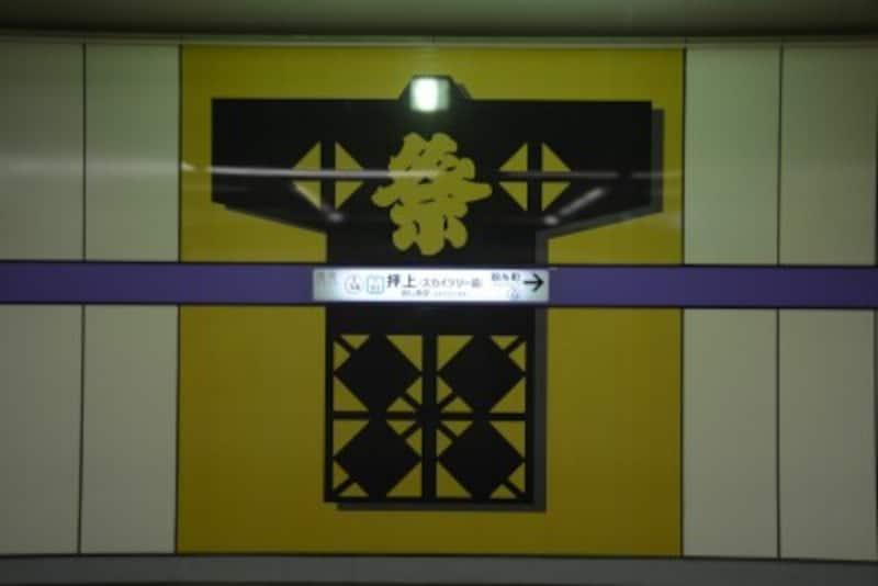 押上駅はスカイツリーの最寄り駅
