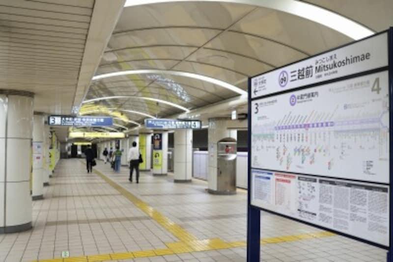 三越前駅のホーム