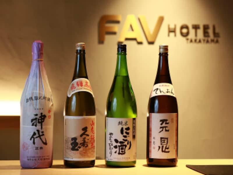 ラウンジでは高山の地酒を中心に提供