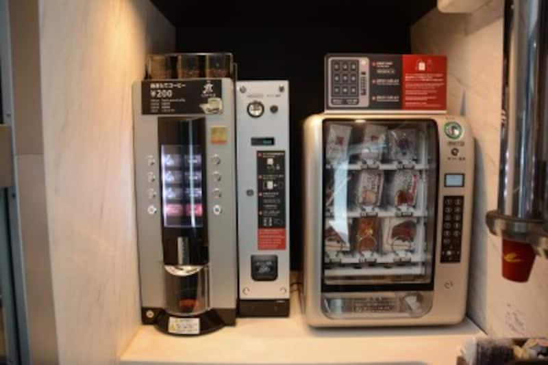カフェスポット