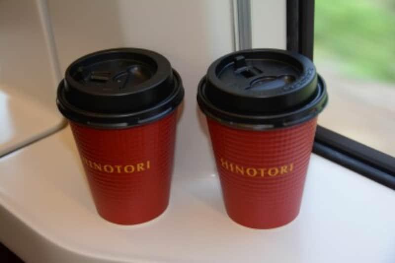 「ひのとり」専用のカップ