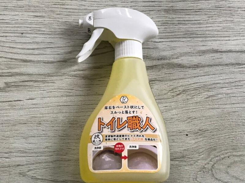固まった尿石をペースト状にして落ちやすくしてくれる洗剤