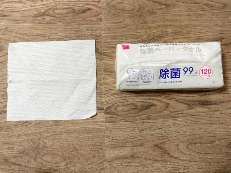ダイソーの除菌ペーパータオル