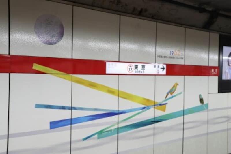 東京駅の壁面