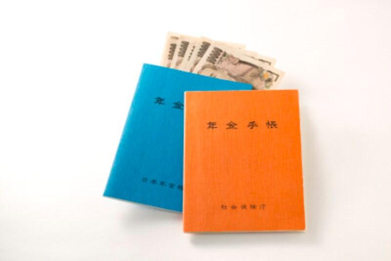 国民年金、厚生年金に加入すると配布される年金手帳。この年金手帳、2022年4月に廃止されます。