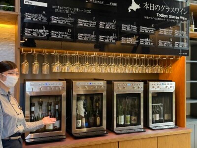 「TOMAMUWineHouse」では、北海道のナチュラルワインを中心に好みのワインを少量から試飲できます