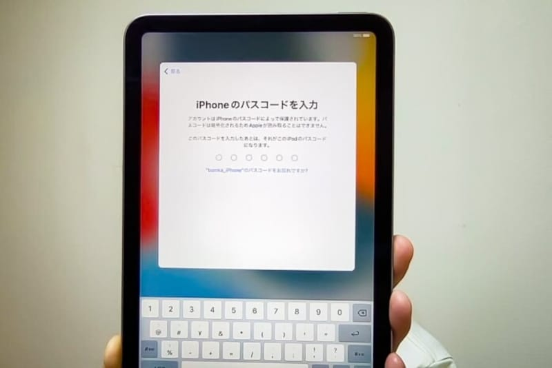 Apple製品の「クイックスタート」の使い方解説