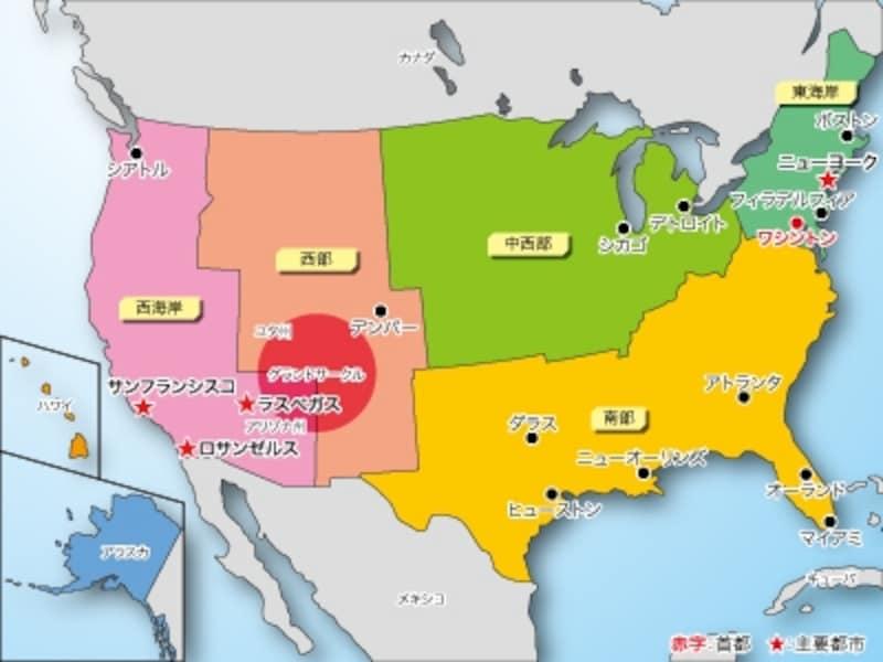 アメリカ全図