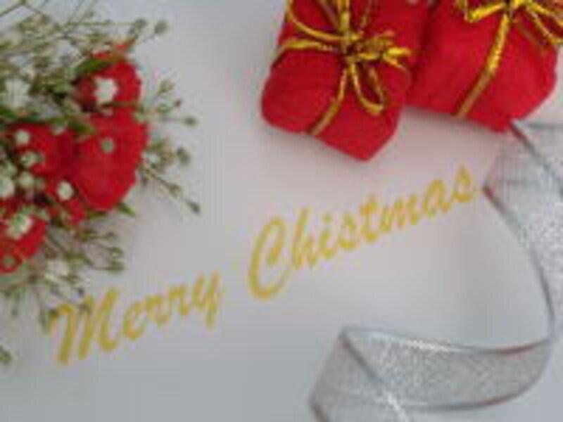 クリスマスカードを送ろう