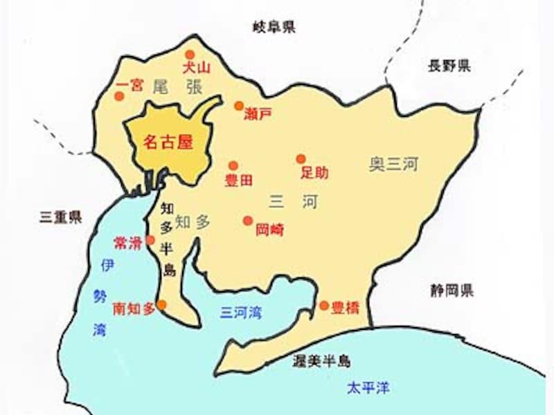 名古屋基礎知識~愛知エリアマッ...