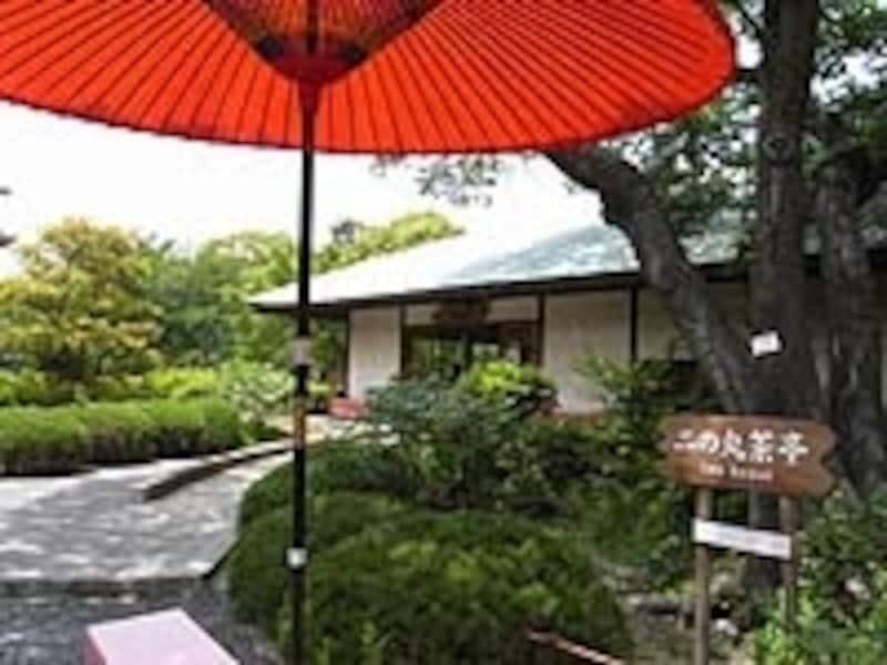 庭園の中にある二の丸茶庭では515円でお抹茶+和菓子も