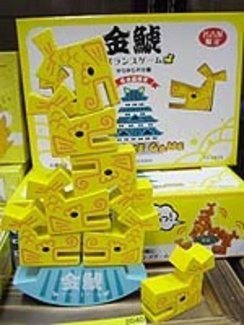 「金鯱バランスゲーム」1050円