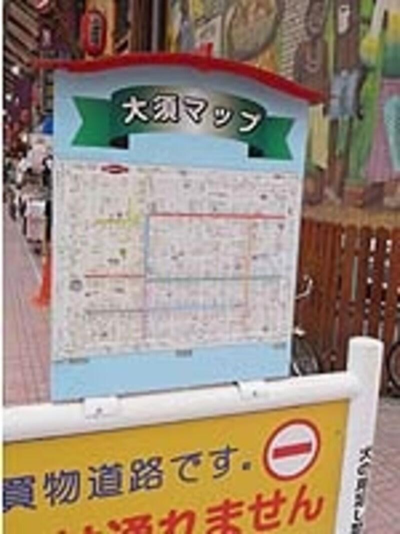 大須マップは主要な通りの入口に貼り出され、配布されている