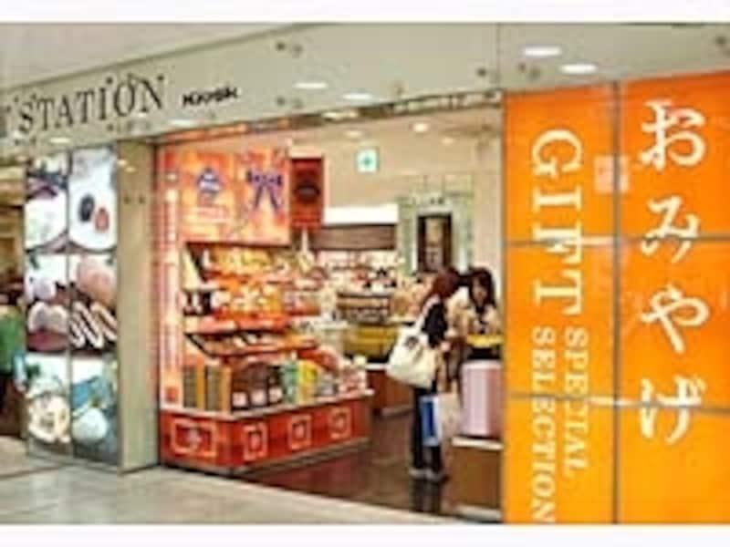 老舗の銘菓から最新洋菓子まで多彩に揃う「ギフトステーション名古屋」。6:30~22:00まで営業