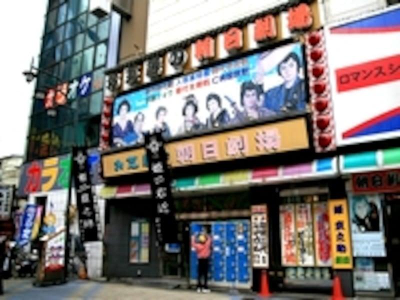 大衆演劇・朝日劇場