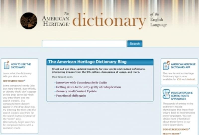 英単語,発音,英語,音声,英語学習,英英辞典,発音チェック,イギリス英語,アメリカ英語,きれいな発音,正しい発音