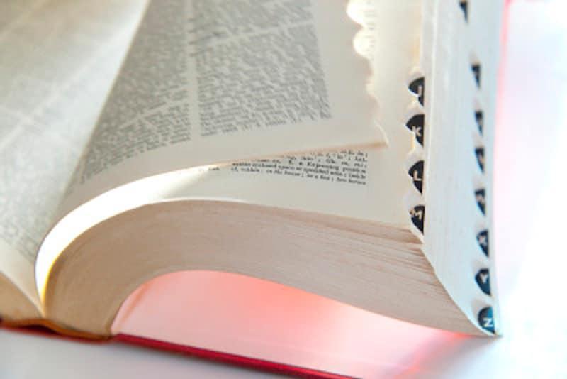 英和辞典の読み方とは?英語辞書の基本