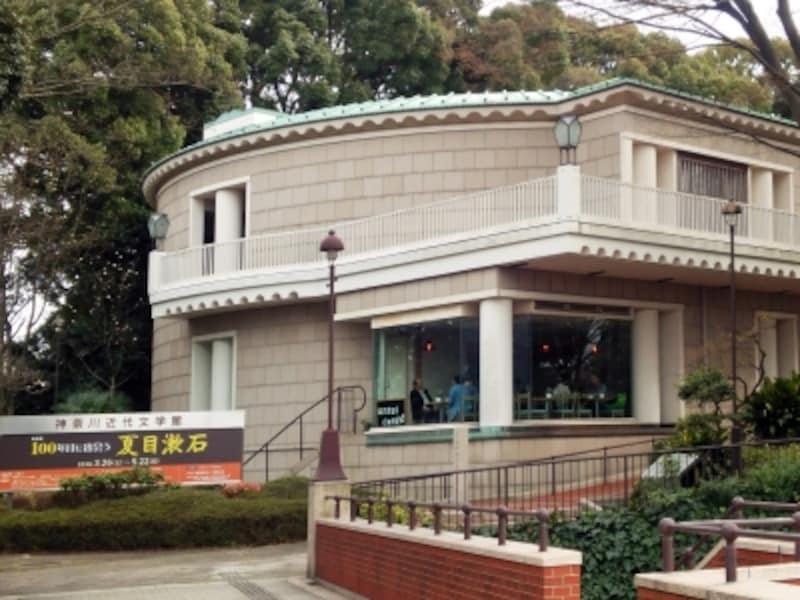 緑豊かな「港の見える丘公園」の一画にある、神奈川近代文学館(画像提供:神奈川近代文学館)