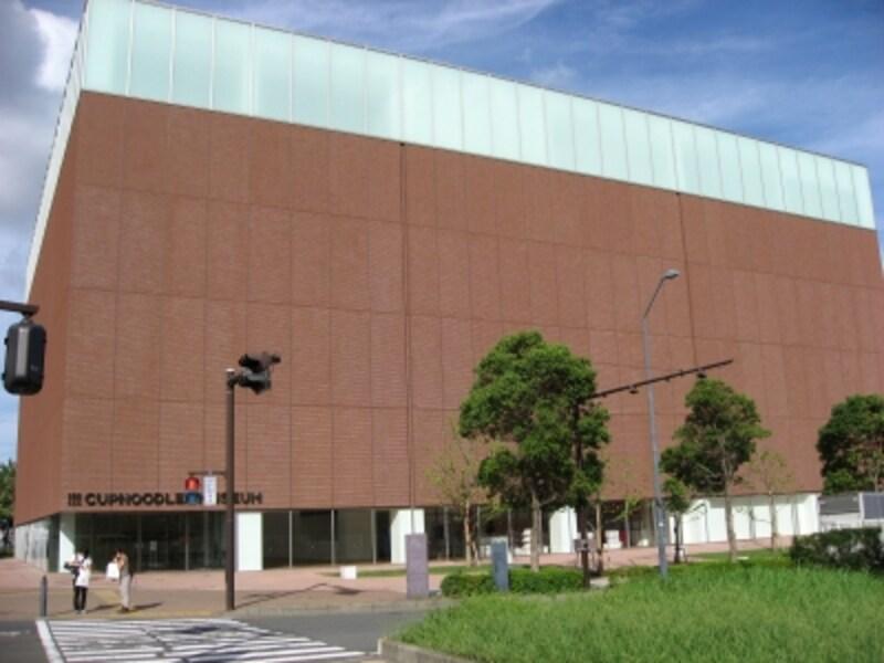 2011年にオープンした「カップヌードルミュージアム」。2016年6月には来館者600万人を達成(2011年9月16日撮影)