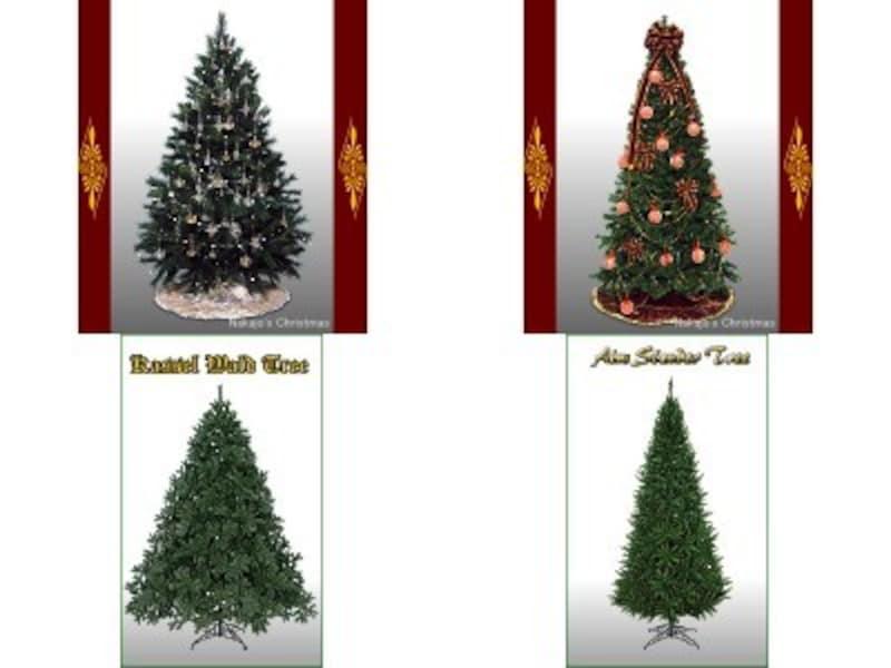ツリーの装飾例とツリー2種