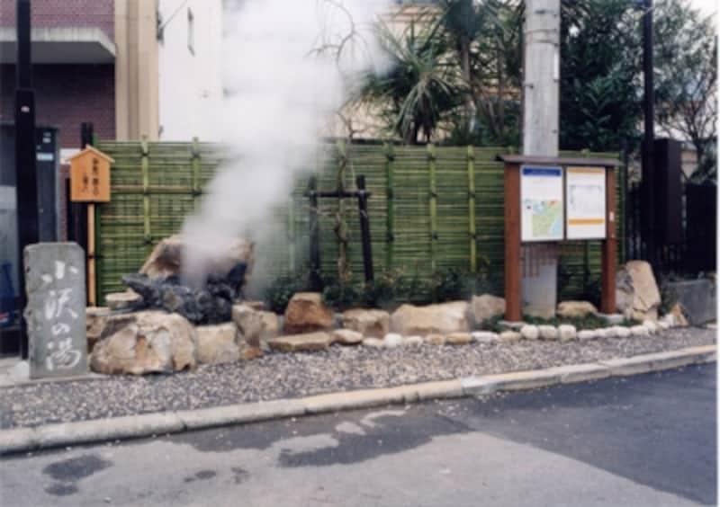 熱海七湯のひとつ「小沢の湯」では、温泉たまごを作ることもできる