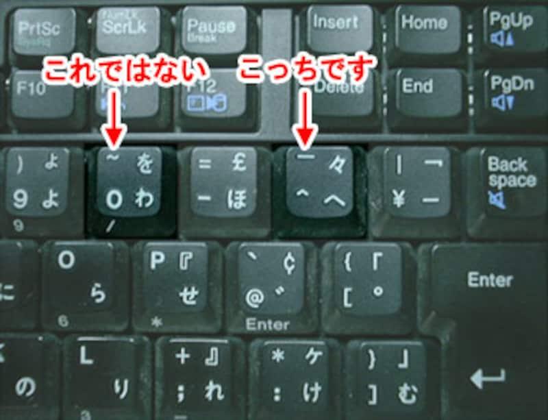ThinkPad 600のキーボード