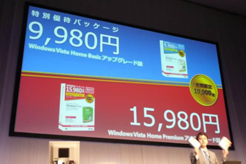 Windows Vista 9980