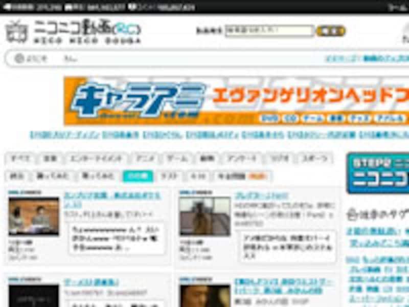 日本発の動画共有サービスとして人気となったニコニコ動画