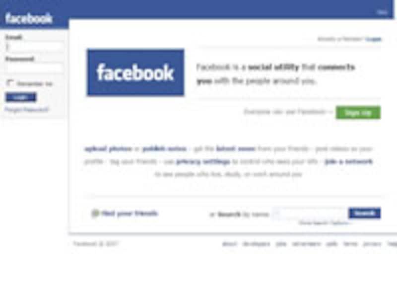 開始からわずか3年8ヶ月で150億ドルの価値がついた「Facebook」