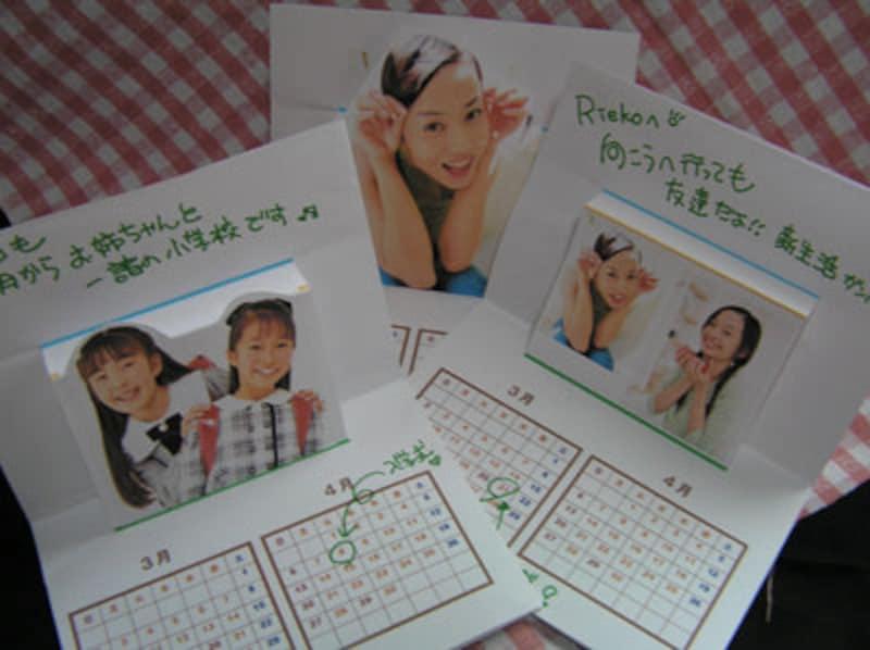 カレンダー付きカード