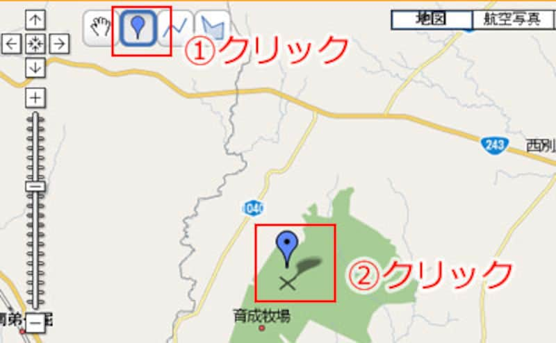 web地図を掲載する