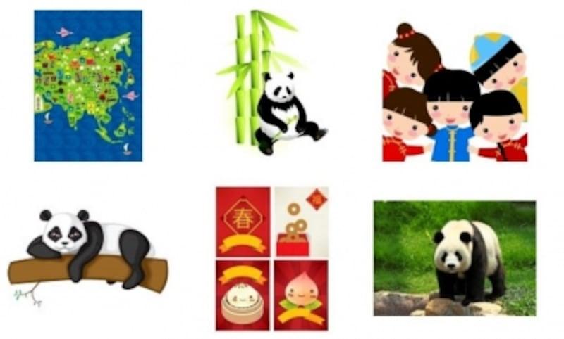 中国風undefinedイラストundefined素材undefined写真undefined画像