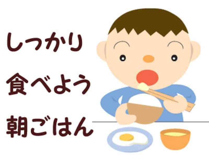 食育指導に食べ物の素材サイトおすすめ10選 Web素材 All About