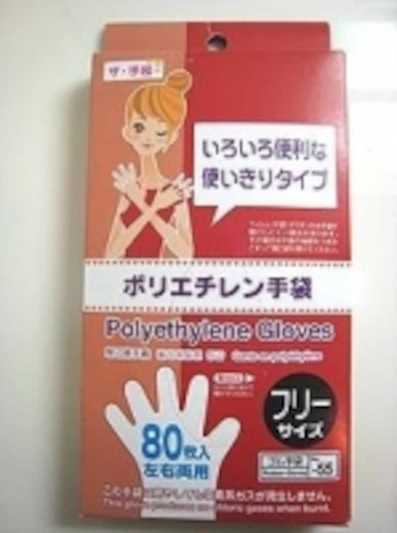 使い捨てタイプの手袋は、排水口などのオゾマシイ部分も気軽に掃除できてしまうのでおすすめです。この商品は「ダイソー」で購入。80枚入り。※クリックすると「ダイソー」HPにジャンプします
