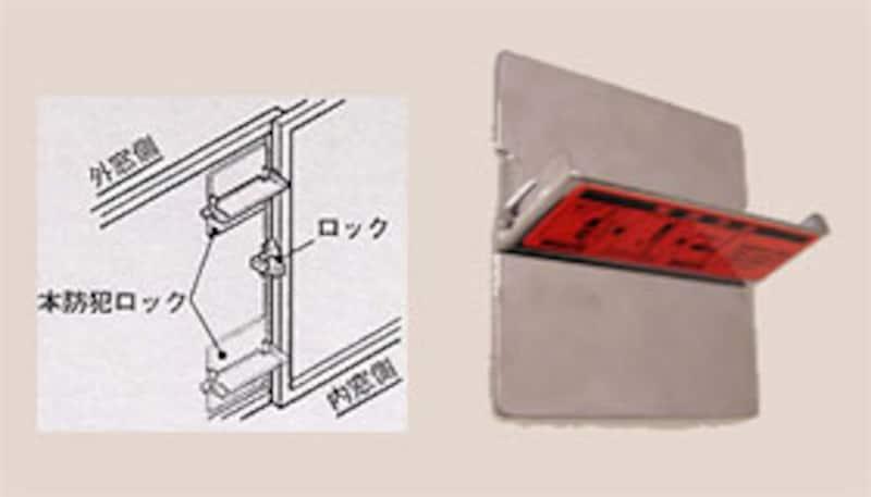 シールで取り付けたT型防犯錠で、窓枠をしっかり固定できます。簡単な防犯対策になります。
