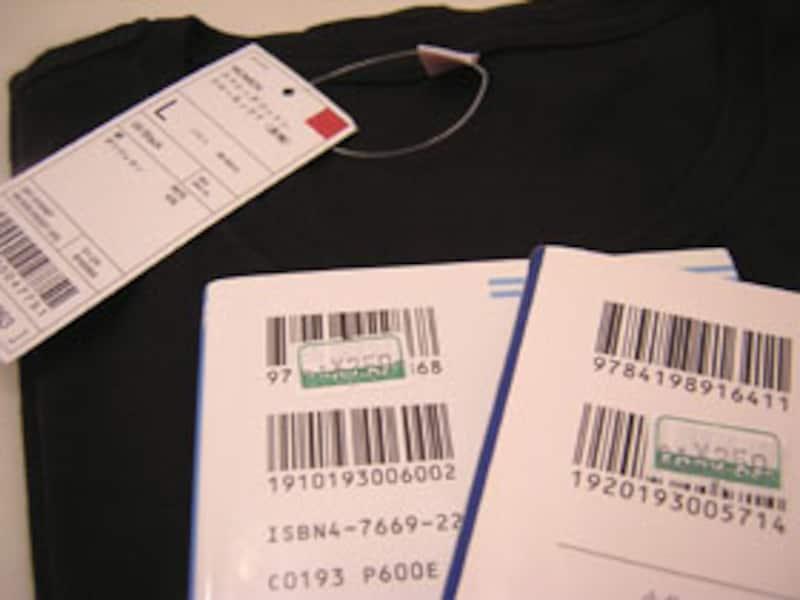 衣類等に使われるタグ・ループと、値札シール