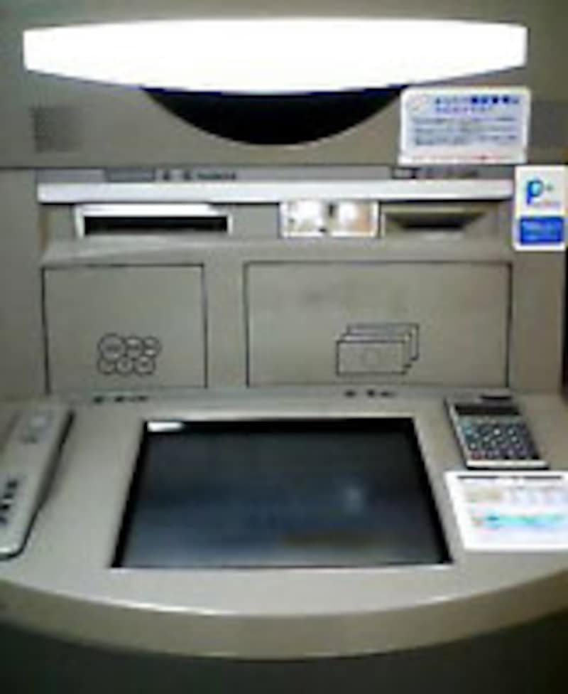 ATM 利用時はよく見回して