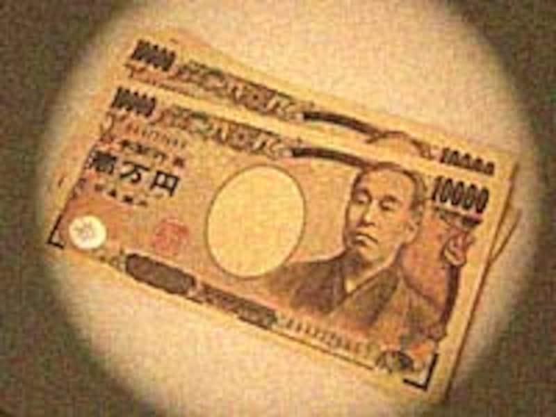 3万円? それとも2万5千円?