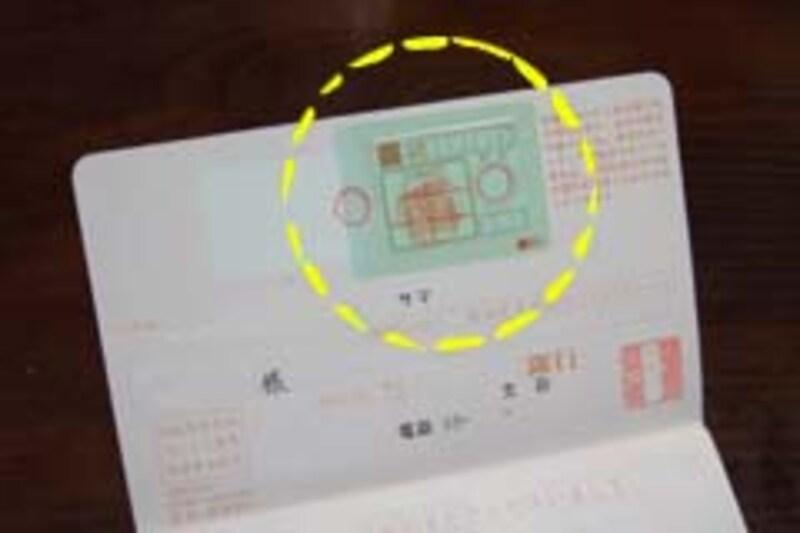 預金通帳に残された「副印鑑票」。これが残っている通帳を盗まれると印鑑を偽造されて、預金を不正に引出される恐れがある。