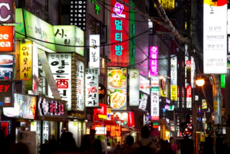 旅行で使える韓国語フレーズ